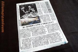 日本SF熱く 鋭い批判精神と文学性 分野超え広がり